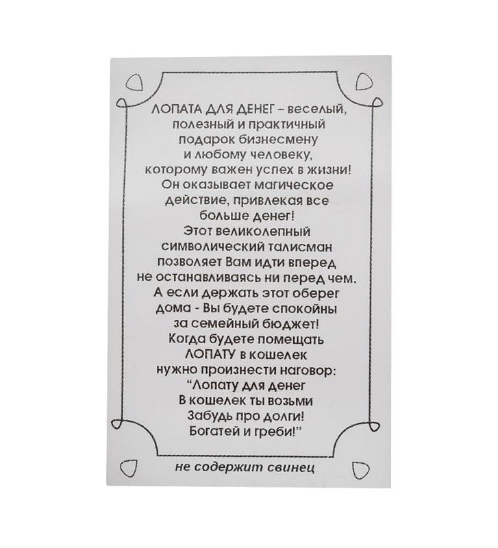 Прикольные стихи к подаркам 63