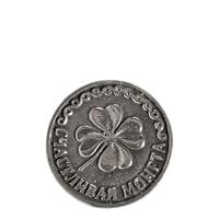 Монета «Клевер» AM-728
