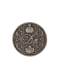 Монета «Да-Нет» AM-726