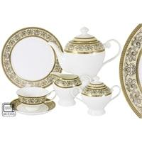 Чайный сервиз из костяного фарфора на 6 персон «Престиж»