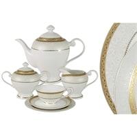 Чайный сервиз из костяного фарфора на 6 персон «Бостон Голд»