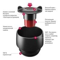 Термокружка Emsa Travel Mug Grande 0,5 литра (стальная)