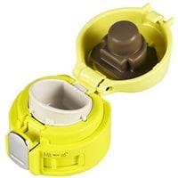 Термокружка Zojirushi 0,3 литра (желтая)