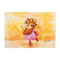 Почтовая открытка «Моя Принцесса» SZ-122