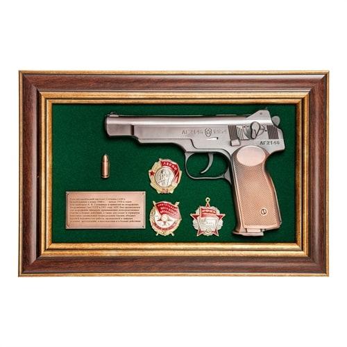 Панно с пистолетом «Стечкин с наградами СССР» в подарочной упаковке ПК-213