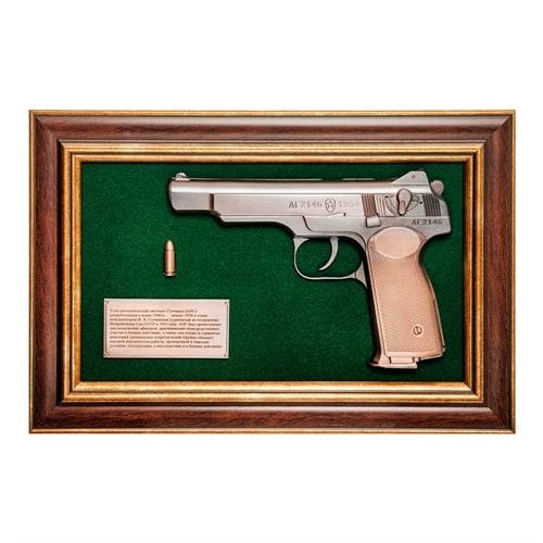 Панно с пистолетом «Стечкин» в подарочной упаковке ПК-219