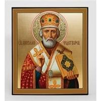 Икона «Святого Николая Чудотворца»
